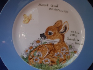 A Deer Plate for My Cousin's Baby Daugther
