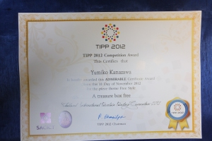 My Deploma for My Award at The Thai Convention