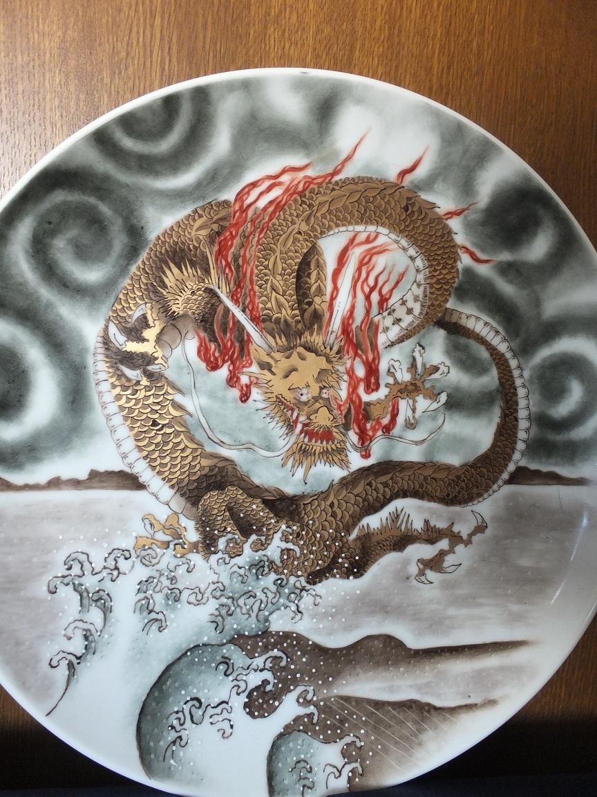 Kutani My Porcelain Painting Blog