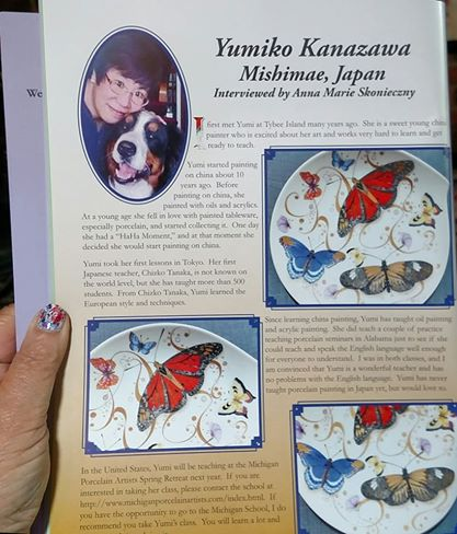 yumi in a magazine1