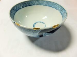Kinstugi Yumi